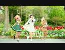 【MMD】恋愛デコレート (モーション配布) thumbnail