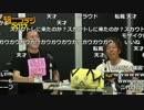 【公式】うんこちゃん 超ニコラジ@ニコニコ超会議2017[DAY2](09:30~11:27)2/4