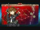 【艦これ】2017年春イベE5甲 睦月型9隻入り水上打撃部隊でゲージ破壊