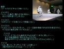 ソニー QRIO 海外の反応 thumbnail
