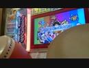 太鼓の達人(Ver. イエロー)SHINE!! キラキラ☆プリキュアアラモード 普通