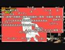 【公式】うんこちゃん 超ニコラジ@ニコニコ超会議2017[DAY2](14:16~15:40)ED1/2