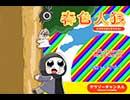 卍【人狼舞踏会#12】春色人狼_5村目