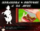 【ゆっくり感想】キラキラ☆プリキュアアラモード【part10】