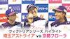 【京都フローラ5連勝!首位・兵庫ディオーネに2.5ゲーム差】...