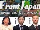 【Front Japan 桜】韓国新大統領と日韓関係 / フランス大統領選の現場から / 「映...