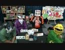【一撃ヒーローズ】いい大人達のアナログゲームアイランド('17/02) 再録 part1
