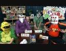 【ダライアス】いい大人達のゲームエンパイアSP!('17/03) 再録 part1