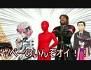【Papers,Please】小五ロリの入国審査官その12【東北きりたん実況プレ...