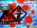 三国志大戦2 頂上対決(07/04/01)オフィス加藤vs響鬼