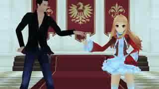 【MMD】cantarella【レア様&ルシフェル】