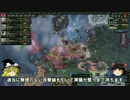 【ゆっくりHOI4】世界線ⅠPart9【枢軸日本プレイ】