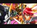 【作業用BGM】宇宙を駆ける光龍騎神【映像】