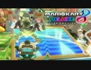 ペーパードライバーのマリオカート8DX #10【実況】
