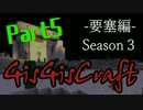 【minecraft】砂漠で攻城戦でやってみたpart5【マルチ実況】