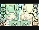 【VOICEROID実況】 マキずんは風になりたい#7 【チョコボレーシング】