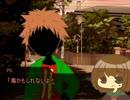 【クトゥルフTRPGリプレイ】乙女的クトゥルフ革命 クトゥレボ! 1話