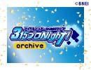 【第107回】アイドルマスター SideM ラジオ 315プロNight!【アーカイブ】