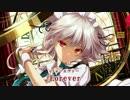 第69位:【東方ニコカラHD】【SOUND HOLIC】PRESERVED VAMPIRE (On vocal) thumbnail