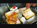【HONDA】結婚記念日にフレンチトーストを食べに行ってきたよ【VFR800】