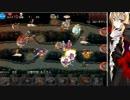 もんむす縛りで千年戦争アイギス第02回  thumbnail