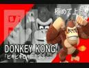 【第1弾】ねねしさん新実況応援動画~おさらい編~ thumbnail