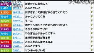 【ch】うんこちゃん『ときメモ4 #3(雑談、準備)』【2017/05/16】