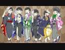 【手描き】ネ.コ.ミ.ミ.ア.ー.カ.イ.ブ【合松】
