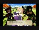 【FlowerKnightGirl】メインストーリー任務25【実りの渓谷地帯】