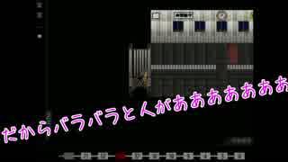 【A3!】たるちが「デンシャ」に乗ってみた#3(終)【偽実況】