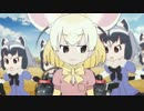 【MAD】けものフレンズ 12.155話 「がちっく」