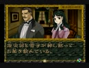 【実況】御神楽少女探偵団 初見プレイでクリアを目指す!Part10 [1-8]【PS】