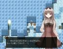 【実況】ロマンディックミスティリオン part5【BL/女装少年】