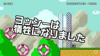 【ガルナ/オワタP】改造マリオをつくろう!【stage:96】