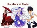 【MUGENストーリー】The story of Gods 3話「メイドって仕事は大変なんだよ」