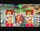 【EXVSFB】シャア☆ザク3