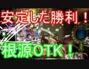 【Shadowverse】安定した勝利を!根源OTKエルフ!【シャドウバース】