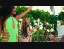 Fat Joe, Remy Ma - Heartbreak feat. The-Dream, Vindata