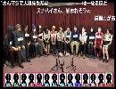 結チャンネル人狼 イトキチ村#9「修羅場!ゲーム実況者たちの悪女村」1戦目Part2