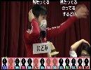 結チャンネル人狼 イトキチ村#9「修羅場!ゲーム実況者たちの悪女村」3戦目Part2