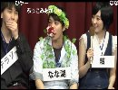 結チャンネル人狼 イトキチ村#9「修羅場!ゲーム実況者たちの悪女村」3戦目Part3