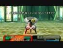 【ゆっくり】姫と愉快な仲間たちの世界樹【新2】その50