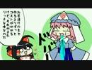 【東方手書きショート】ブチギレ!!れいむちゃん☆413