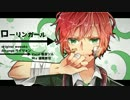 【塩音ソル】ローリンガール-ラップver-【UTAUカバー】