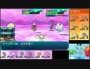 【ポケモンSM】日本代表目指してJCS潜る-16
