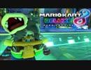 ペーパードライバーのマリオカート8DX #11【実況】