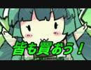 【閃乱カグラPBS】超新星おっぱいとお尻がフラッシュマン【VOICEROID実況】
