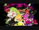 最新映像 Splatoon2「スプラトゥーン2 ヒーローモード PV」HD高画質5/1...