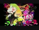 【5/18 最新映像】 スプラトゥーン2 ヒーローモード トレー...