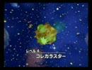 星のカービィ64を久々にプレイ レベル4-1「ジャングルの罠」